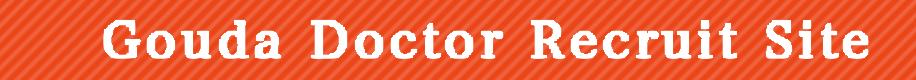 Gouda Doctor Recruit Site